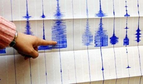 Детали за земјотресот што попладнево ја потресе Македонија