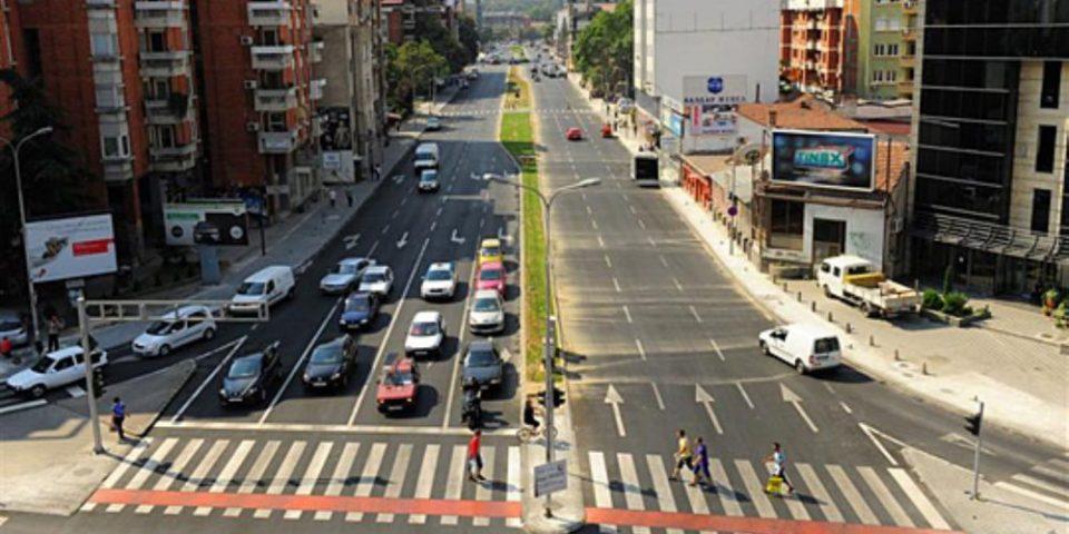 Утре блокиран центарот во Скопје поради марш