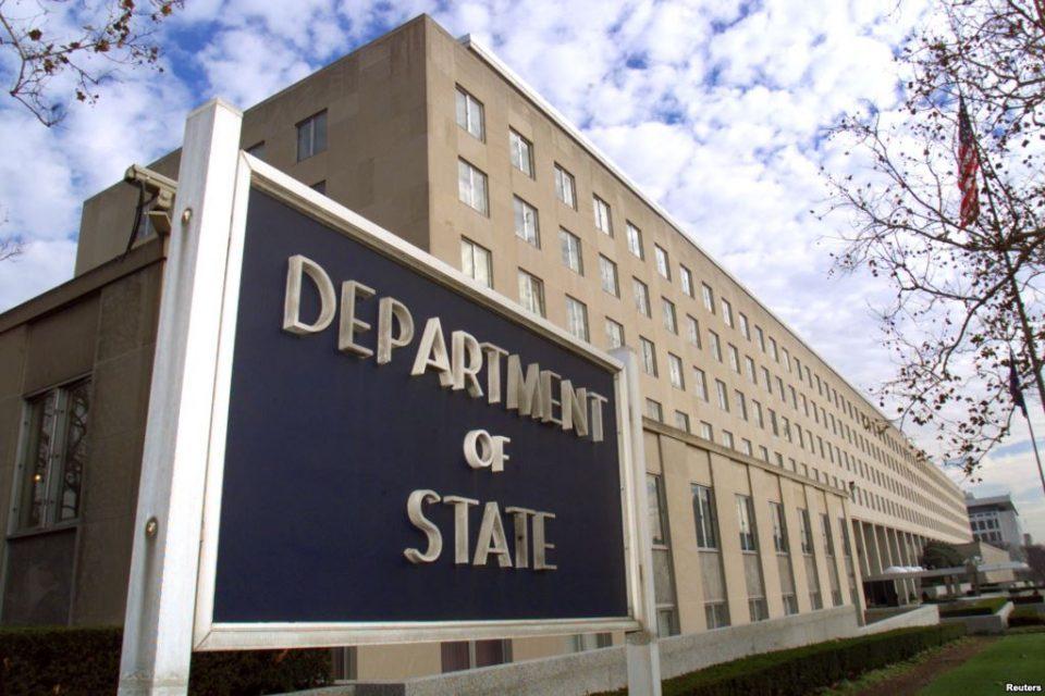 Американскиот Стејт департмент објави колку Македонци добија иселенички визи на американската лотарија