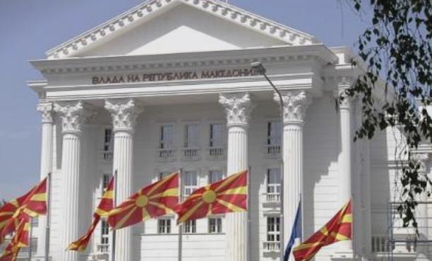 """Владата утврди Предлог-закон за евидентирање на лицата ,,фантоми"""""""