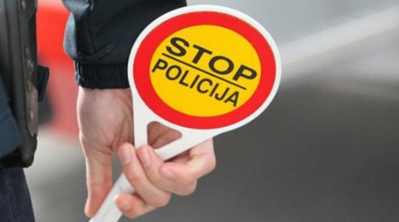 Посебен сообраќаен режим викендов во Скопје