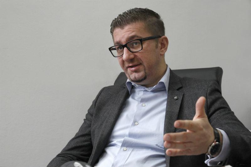 Мицкоски-Петричек: Наместо со решавање на проблемите на граѓаните, Владата се занимава со политички прогон