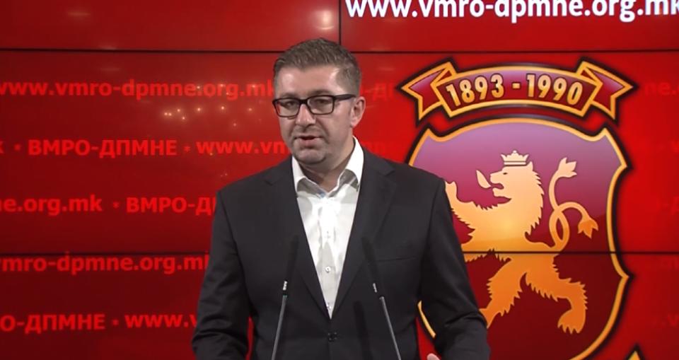 (ВИДЕО) Мицкоски: Македонската жена е големата мајка и хероина