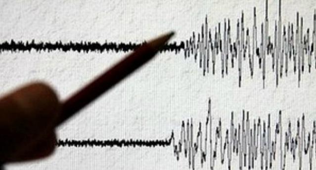 Земјотрес во Србија