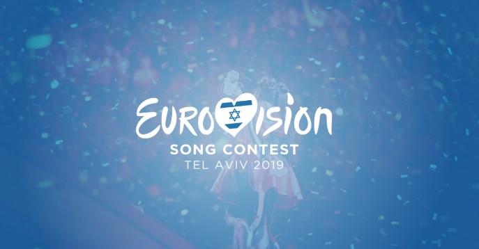 """""""Евровизија"""" наместо во Ерусалим ќе се одржи во Тел Авив"""