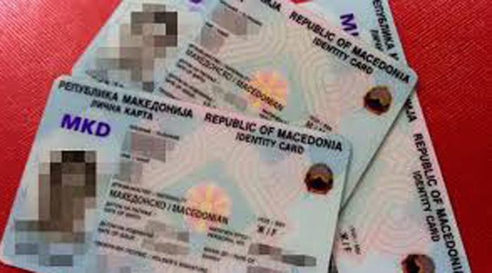 МВР: Лични карти ќе се издаваат и викендов