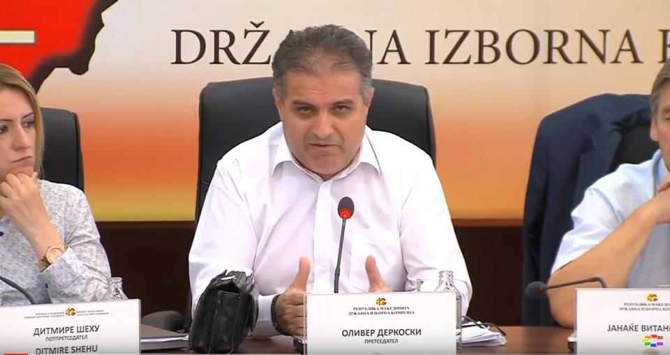 """Дерковски: ДИК утре ја почнува кампањата """"Твој став, твое право"""""""