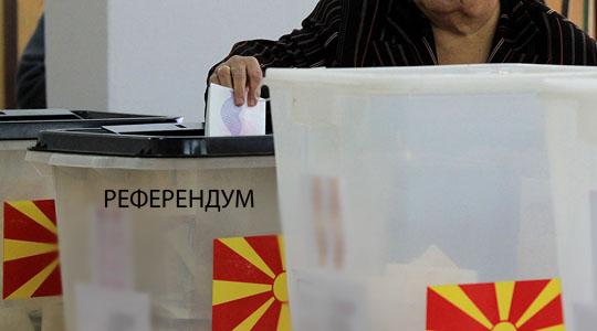Мицкоски објави скандал: Се полнеле кутии на денот на референдумот, ОЈО знае за случајот, а не реагира