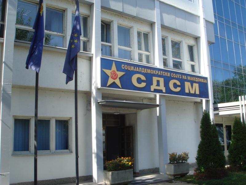 СДСМ: Граѓаните нема да дозволат нов Иванов за претседател на државата