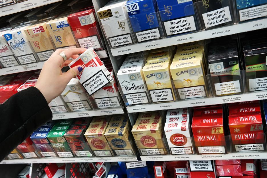 Македонците пушат најевтини, а Хрватите најскапи цигари во регионот