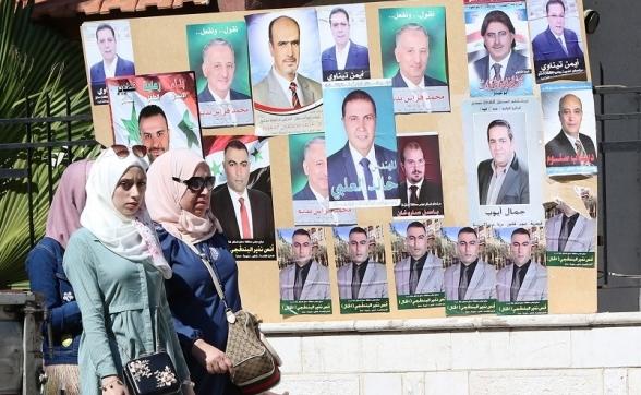 Сирија: Локални избори, први од 2011