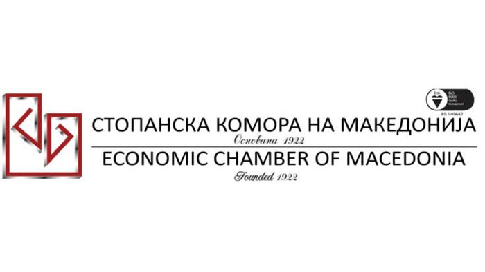 Стопанските комори бараат одложување на даночните реформи за најмалку 5 години