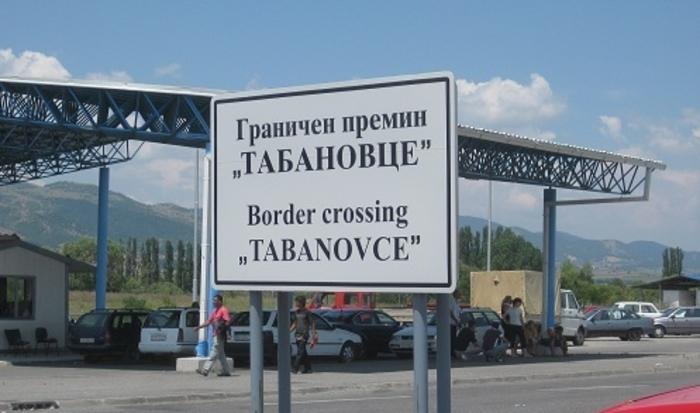 Не сакал да оди во затвор, па решил да избега – маж од тетовско фатен на Табановце