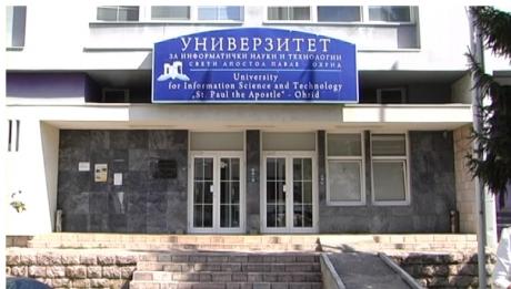 Четириесет и седум студенти се запишале на непостоечки факултет во Охрид