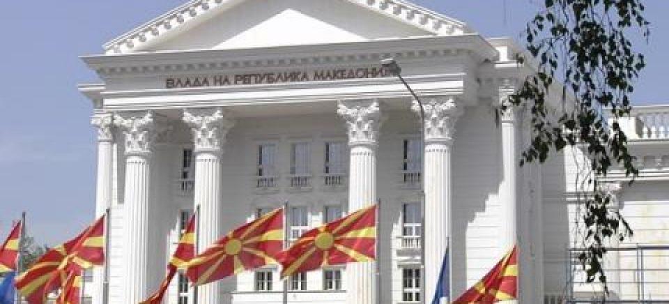 Влада: Буквите се извадени затоа што се подготвува поставување знамето на НАТО