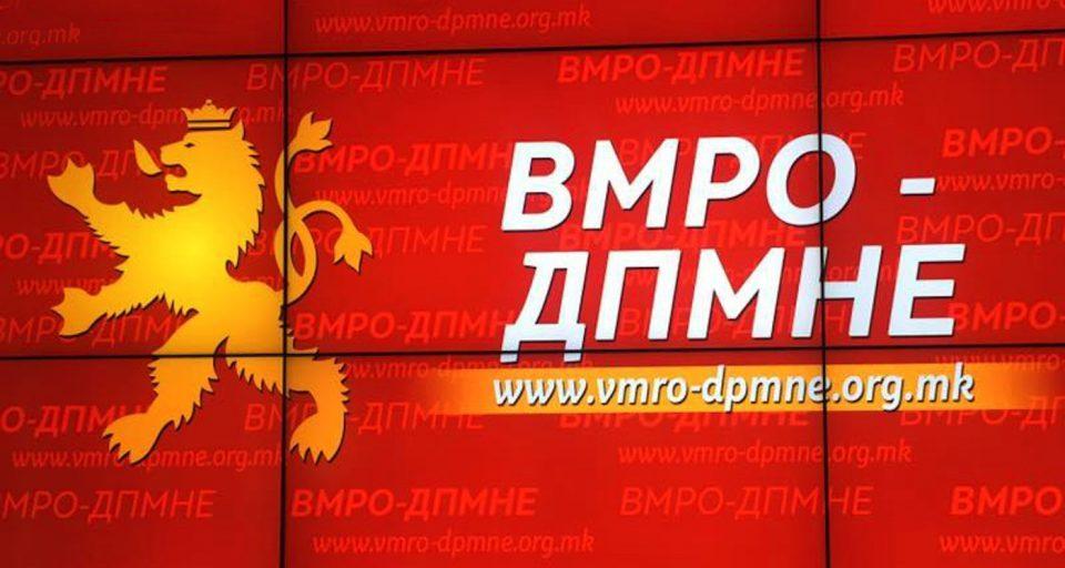 ВМРО-ДПМНЕ поднесе кривична пријава против Костовски, Џафери и Ибраими