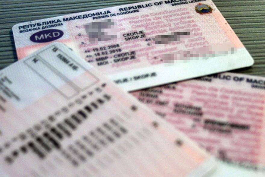 Во Германија македонските возачки дозволи ќе бидат признаени од вторник