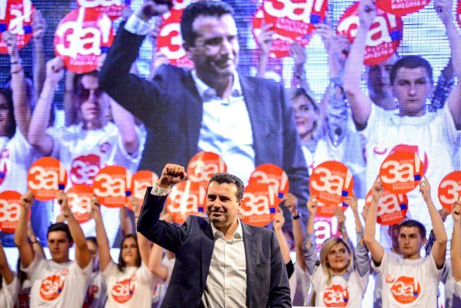 Заев: На 30 септември сите заедно да заокружиме ЗА, за иднината на европска Македонија