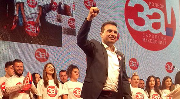 Заев: Не треба потпис од Иванов за да станеме Северна Македонија