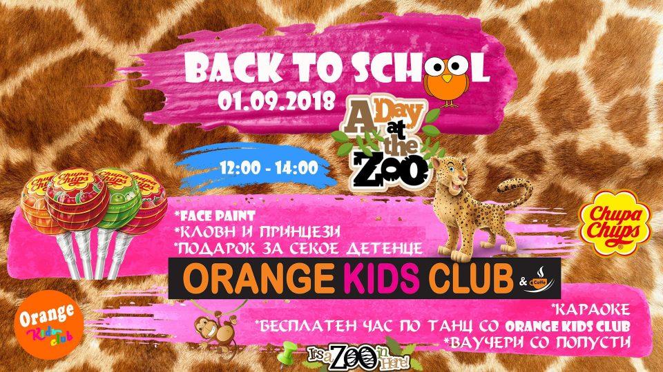 Забавен викенд во Зоолошката градина, подароци и детска претстава за најмладите посетители