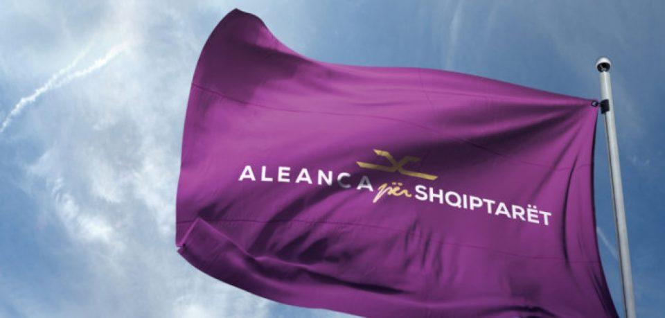 Алијансата за Албанците бара разрешување на министерот Бујар Османи