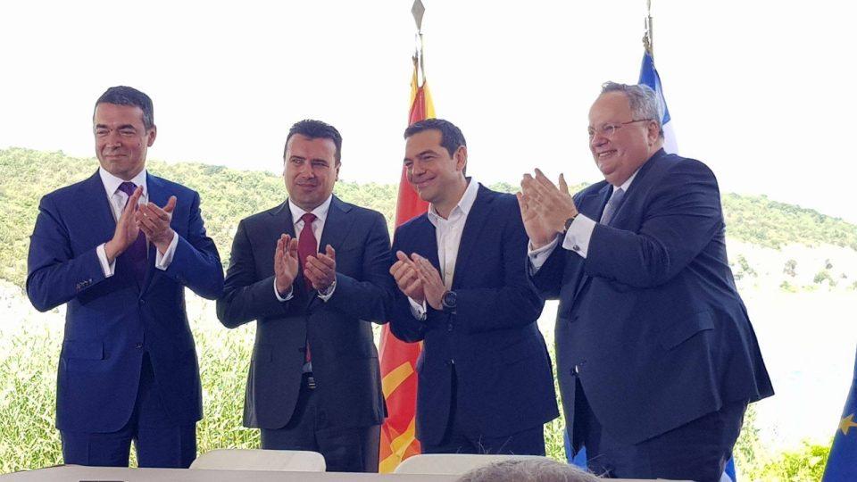 Ограничување на негативните последици од Договорот од Преспа – итен приоритет на новата грчка Влада