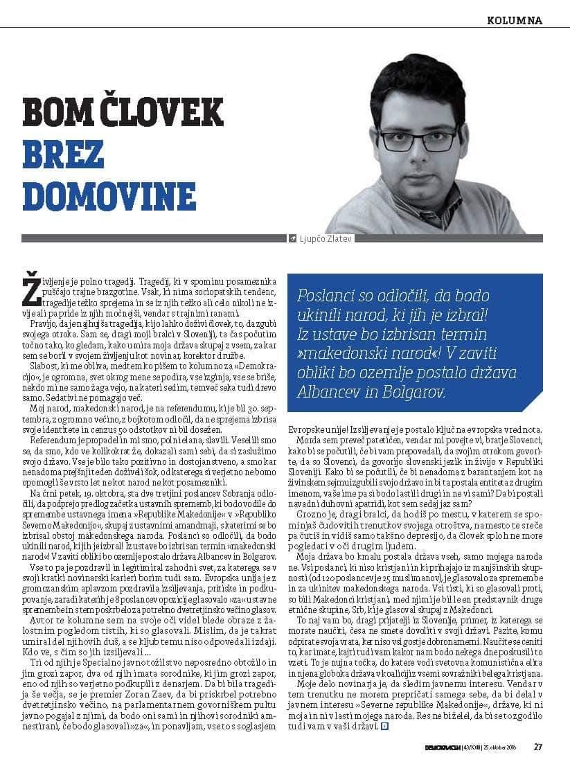 """Колумна за словенечка """"DEMOKRACIJA"""": Јас ќе бидам човек без земја"""
