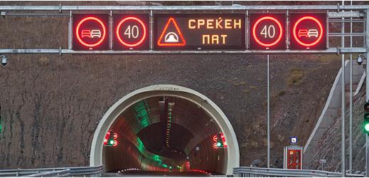 Без струја тунелите на патот Демир Капија – Смоквица