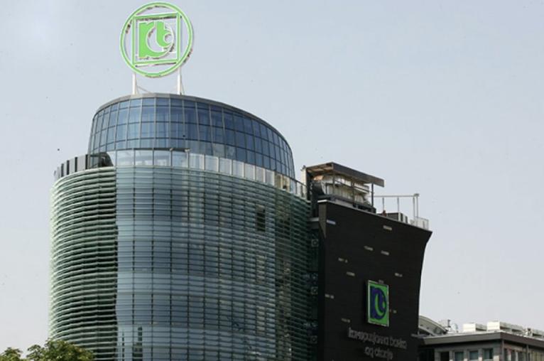 Комерцијална банка АД Скопје со добивка од 28 милиони евра за периодот јануари-септември