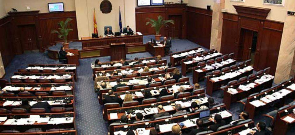 Собранието ќе расправа за реципрочно признавање на возачките дозволи со Косово