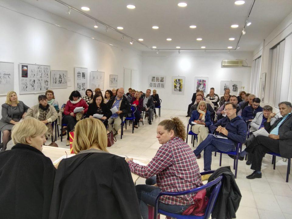 ДОМ ја утврди Маја Морачанин како кандидат за претседателка