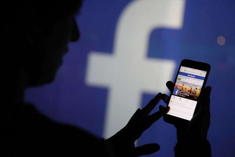 Фејсбук тестира апликација со гласовни команди