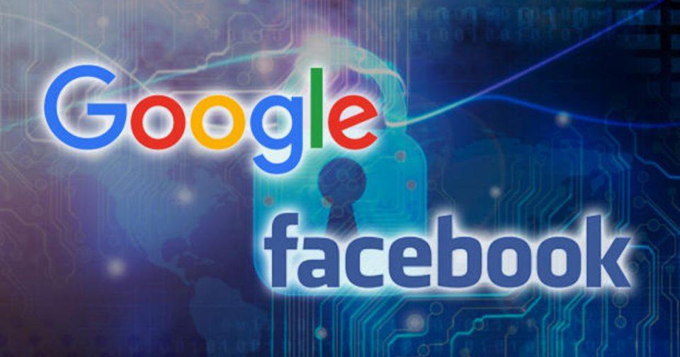 ЕУ ќе проверува како Фејсбук и Гугл ги користат личните податоци на корисниците