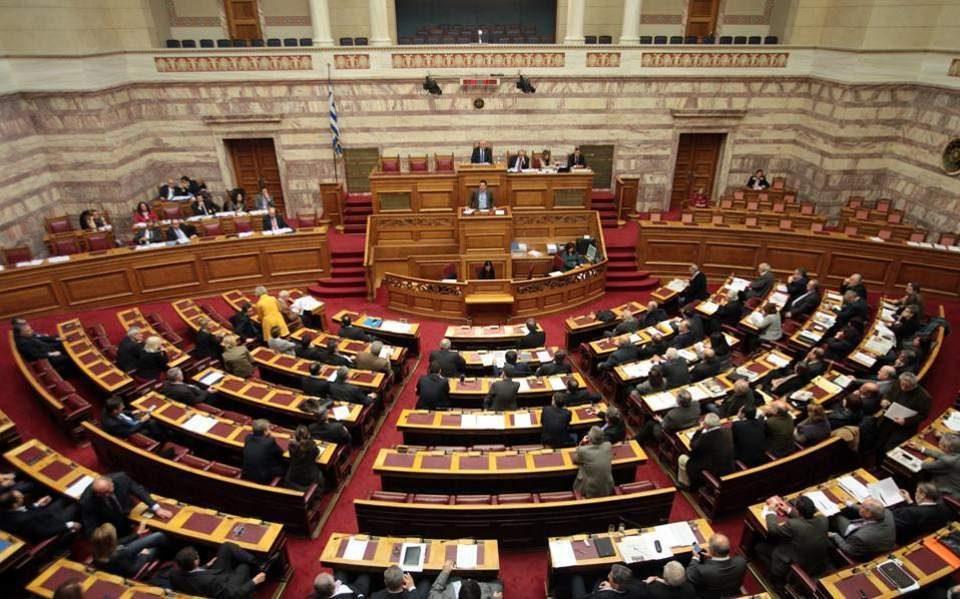 Одложено гласањето за ратификација на Преспанскиот договор во грчкиот парламент