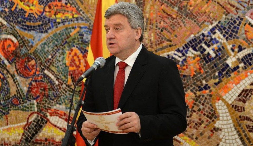 Претседателот Иванов со честитка за 11 Октомври