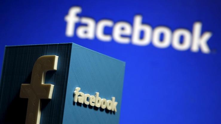 """""""Фејсбук"""" падна – корисниците во паника"""
