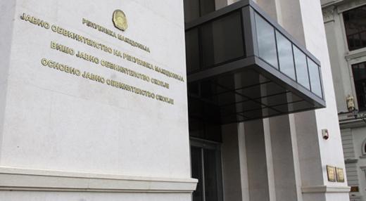 OJO отфрили иницијатива на ДКСК поради застареност