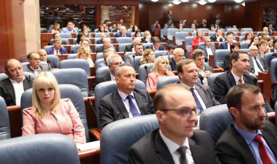 Пратениците на ВМРО-ДПМНЕ на координација со партиското раководство