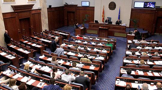 Отпишувањето на камати за долгови пред пратениците