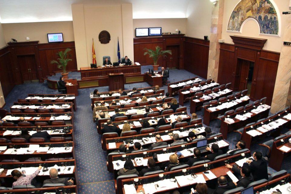 Почнува расправата за ребалансот на буџетот во Собрание