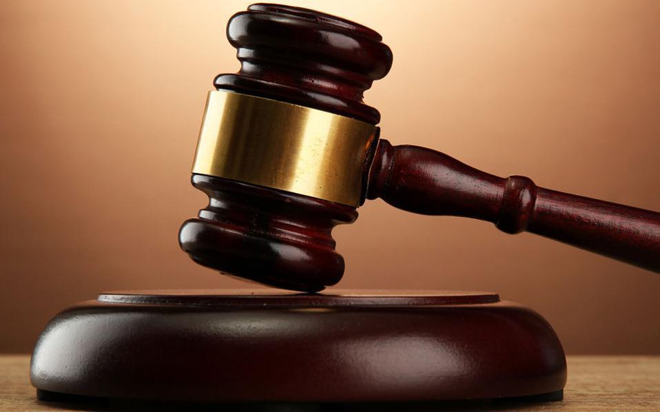 Судската администрација највува штрајк