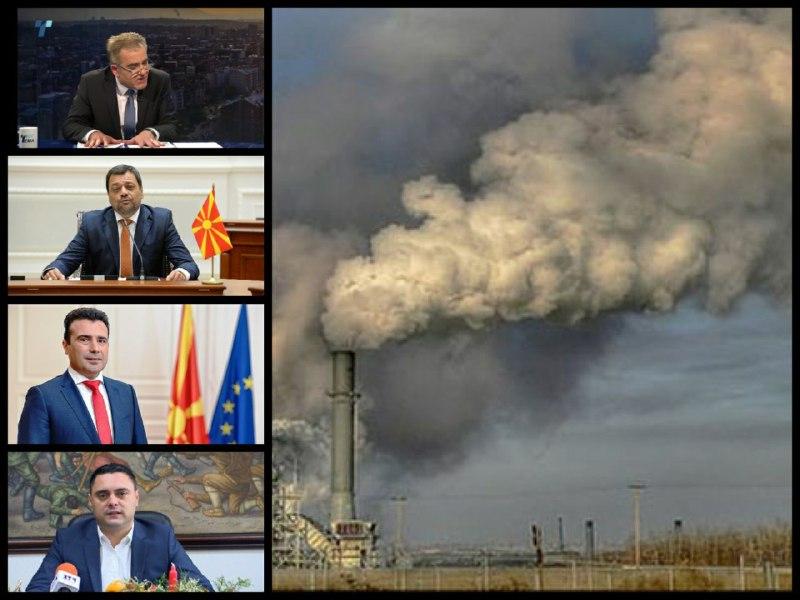 Илија Гечев сака да гради топилница на сред Кавадарци: Кавадарчани почнаа петиција против!