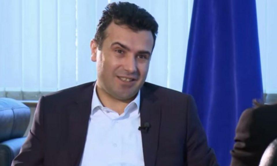 Владата го излажа УНЕСКО со поинаков текст на закон, за заштита на Охридскиот регион