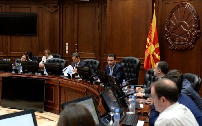 Владата ја одржа 120-та седница
