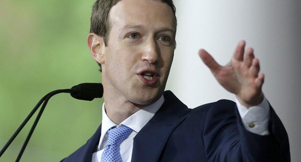 Форбс: Годинава Марк Цукерберг е најголемиот губитник