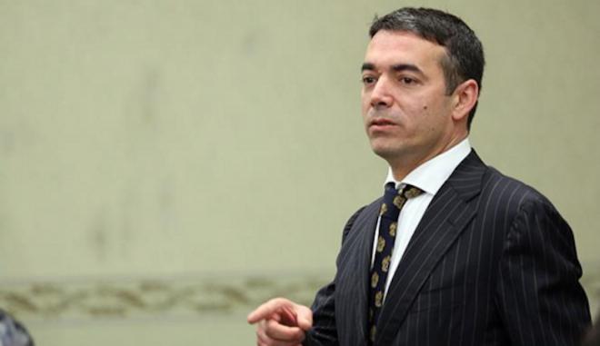 Антонио Милошоски: Идниот амбасадор во Израел бил во комисијата за стипендија на ќерката на Димитров