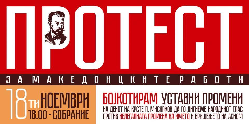 [Image: Protest-960x480.jpg]