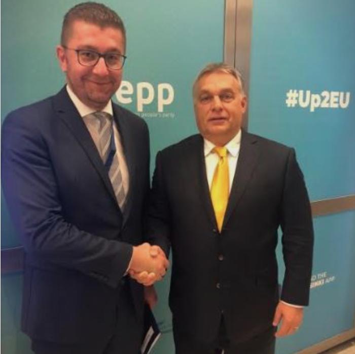Бројни средби на Мицкоски во рамки на самитот на ЕПП (ФОТО)