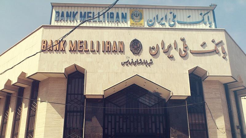 Иранските банки ќе бидат отсечени од глобалната финансиска мрежа