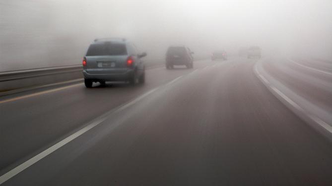 Возете внимателно- намалена видливост поради магла
